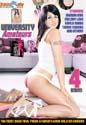 UNIVERSITY AMATEURS DVD  -  4 HOURS!  -  $2.69