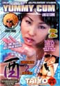YUMMY CUM AND GET SOME DVD  -  JAPANESE IMPORT  -  $5.99