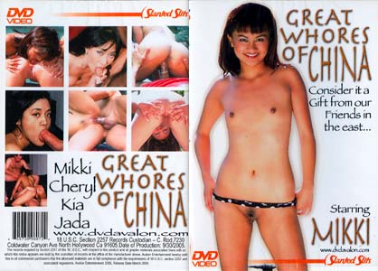 Good Dick Movie Reviews